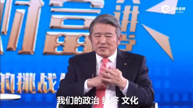 陈东升:百岁人生时代是人类面临的最大考验