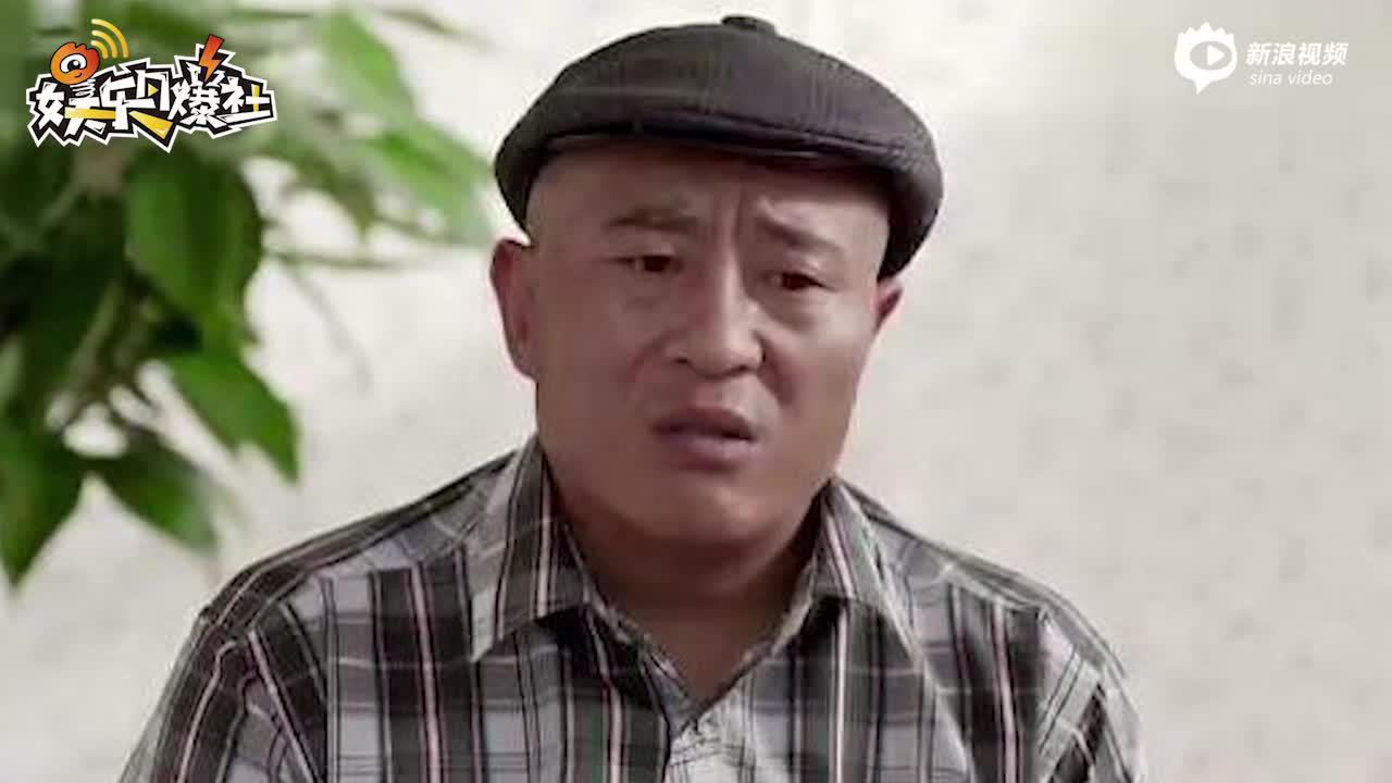 """警方打脸!""""赵四""""刘小光因涉嫌酒驾被罚"""