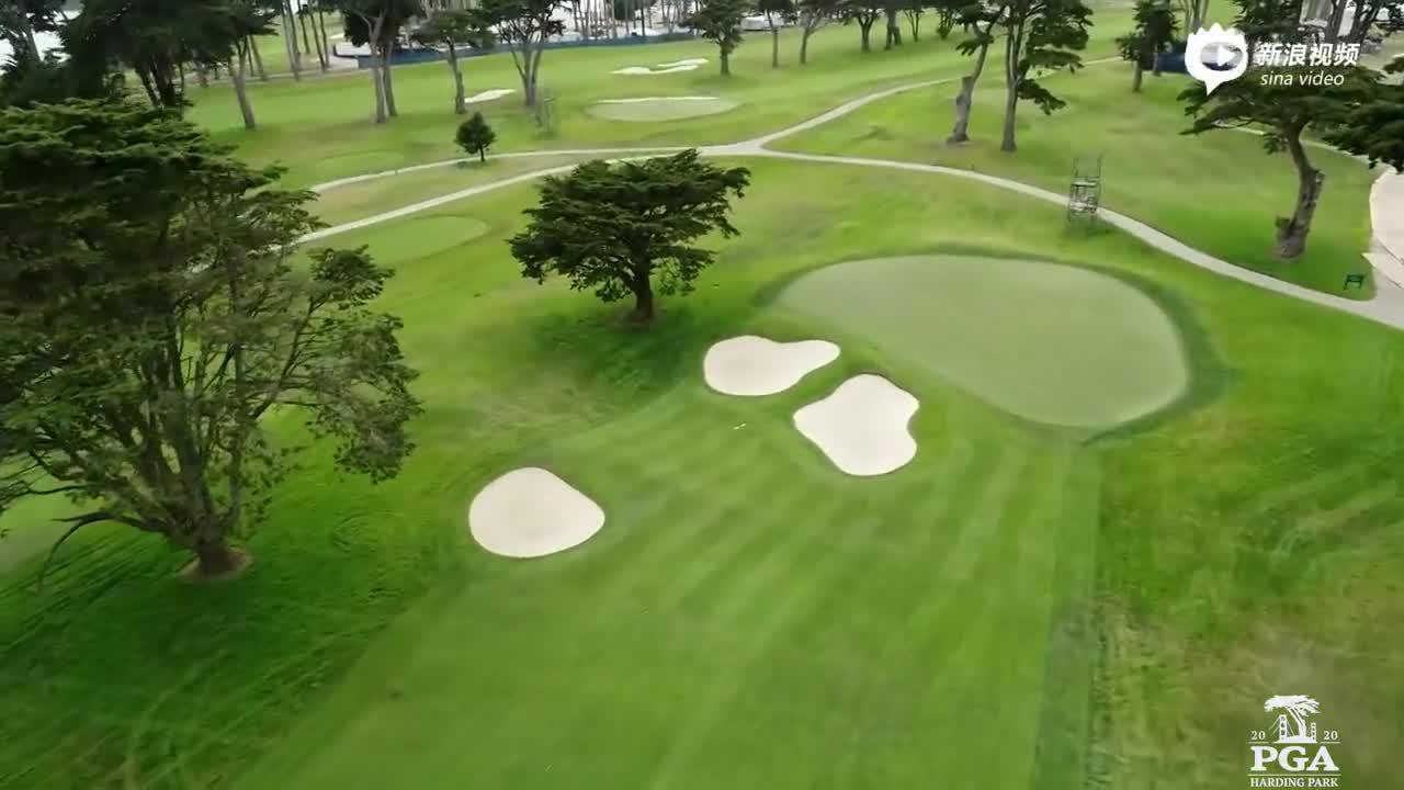 PGA錦標賽哈丁公園18洞巡禮