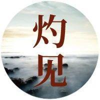 伯乐马晖洪|笑傲亚洲对冲母基金江湖