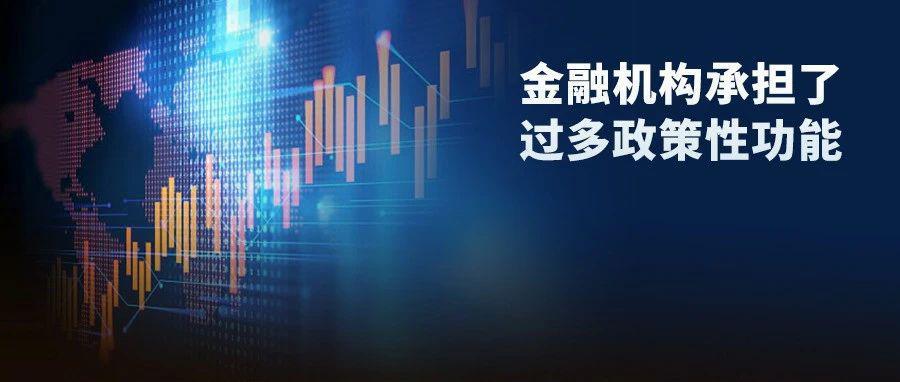 黄益平:疫情期间支持小微企业的财务成本应由财政或央行分担