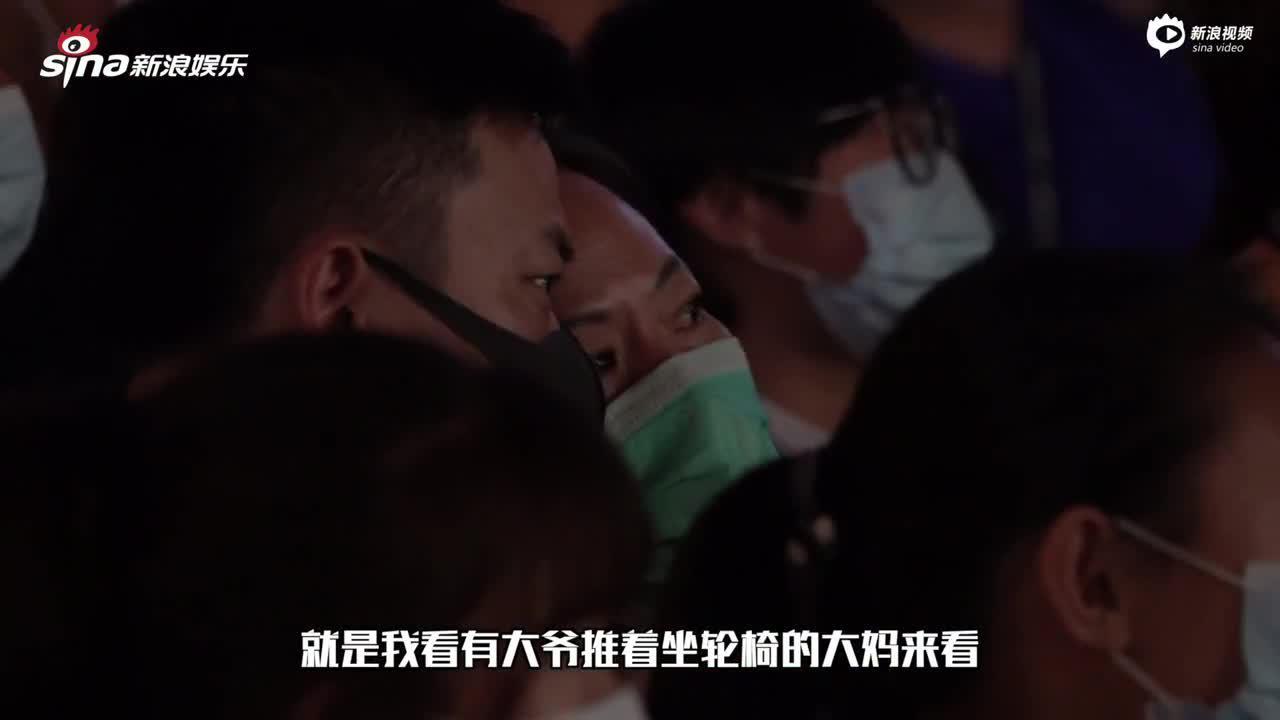 视频:新浪小分队上影节vlog之上海西宁双城记