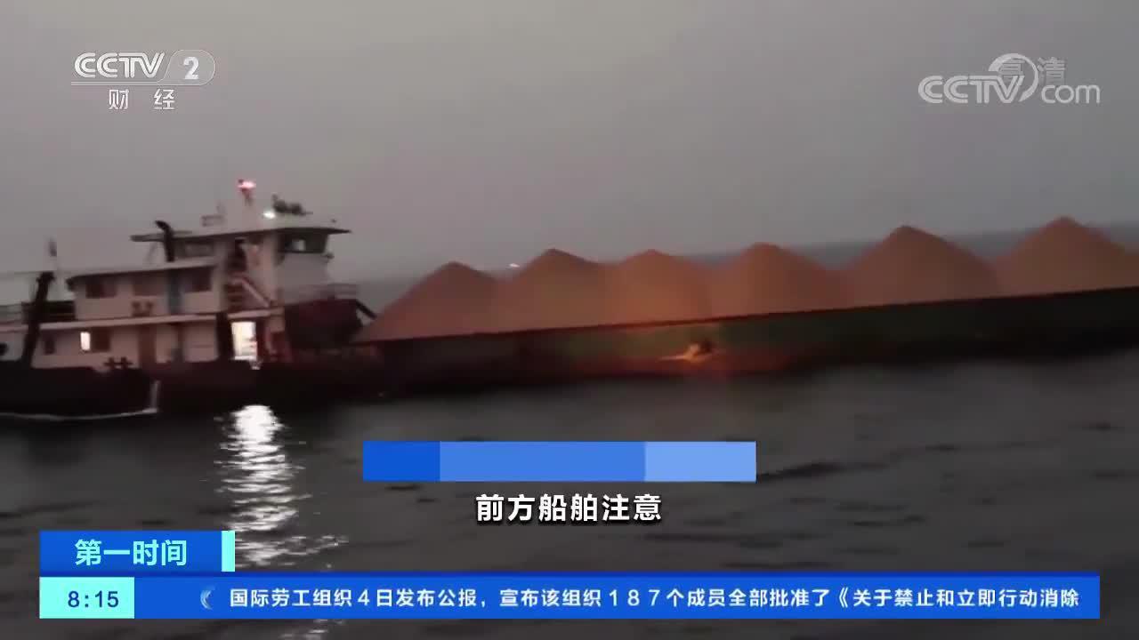 视频丨广西:海警破获全链条海上非法采砂案 案值约600万元