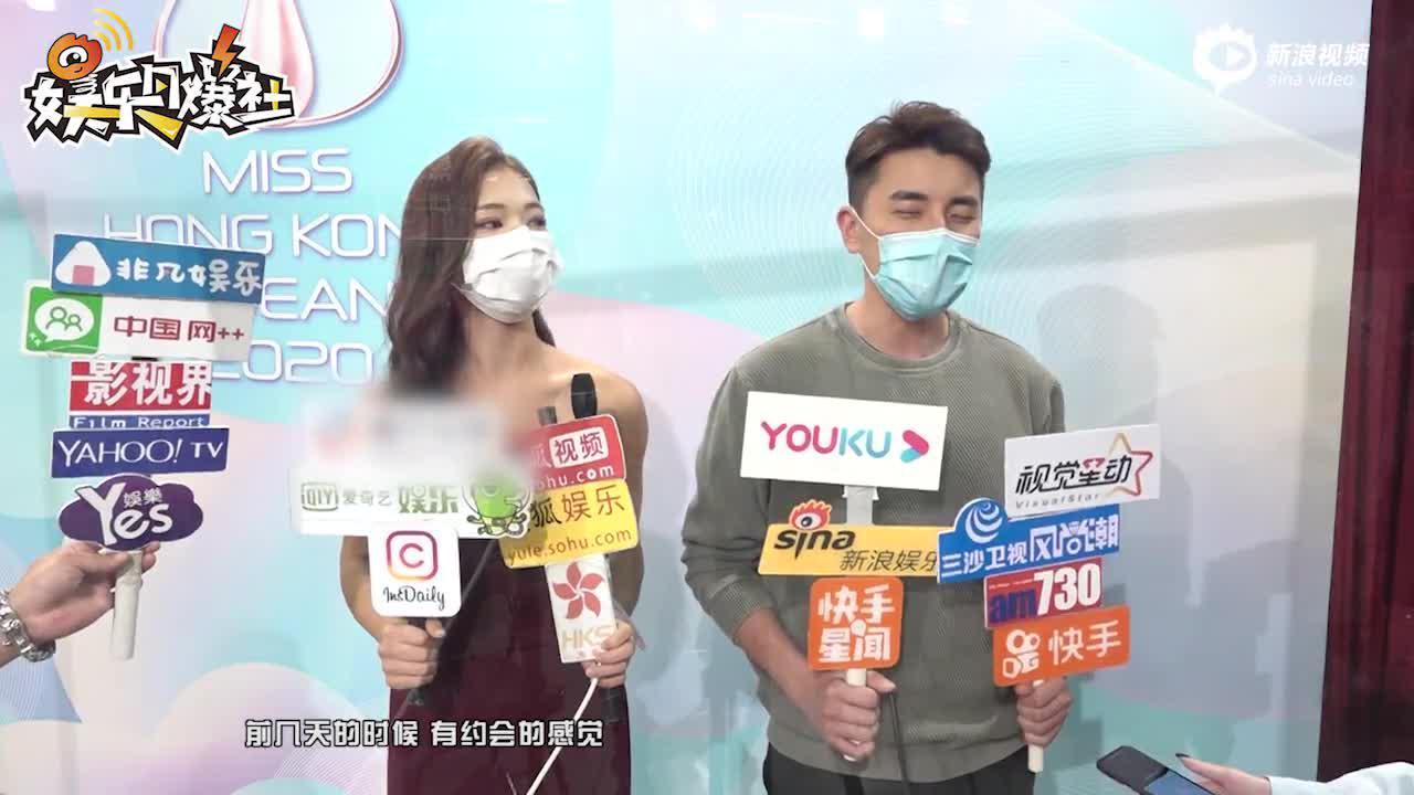 视频:郭柏妍录影感紧张 廖慧仪约洪永城再比赛扳手腕