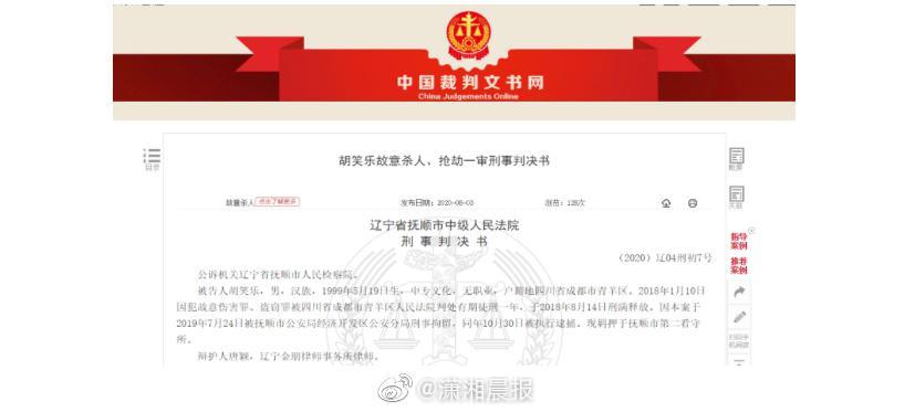 http://www.as0898.com/shishangchaoliu/35703.html