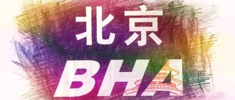 北京青少年队参选球员和家长们,请收好这份选拔信息实用指南