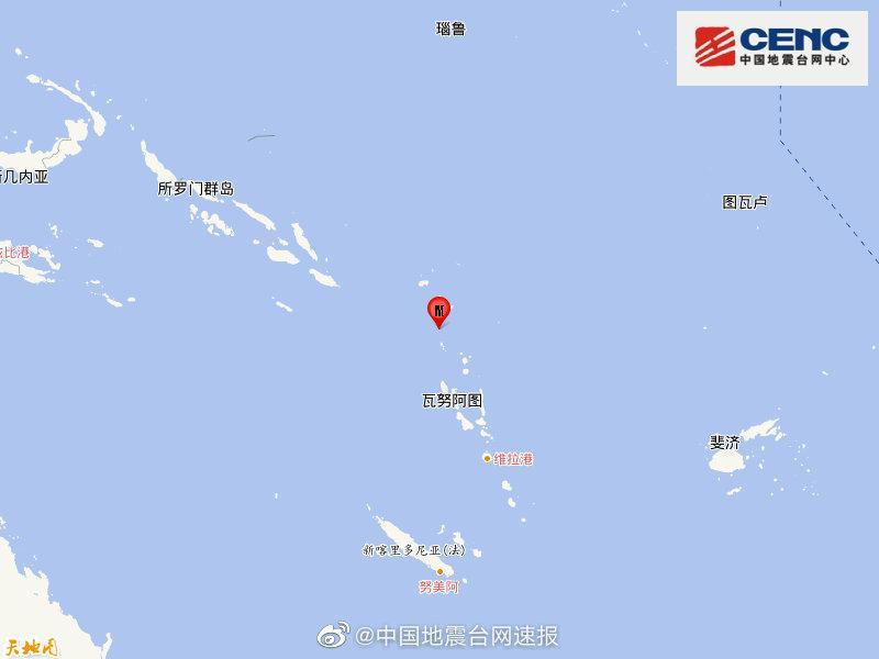 圣克鲁斯群岛发生5.7级地震,震源深度90千米