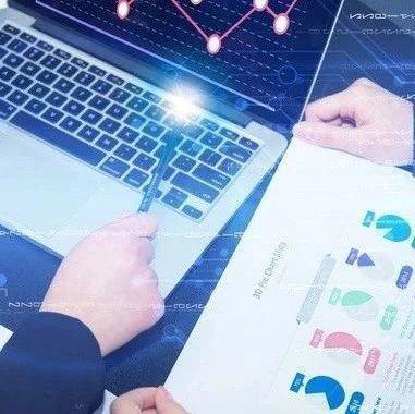网上打新中签率不升反降 创业板注册制新股上市首日收益几何?