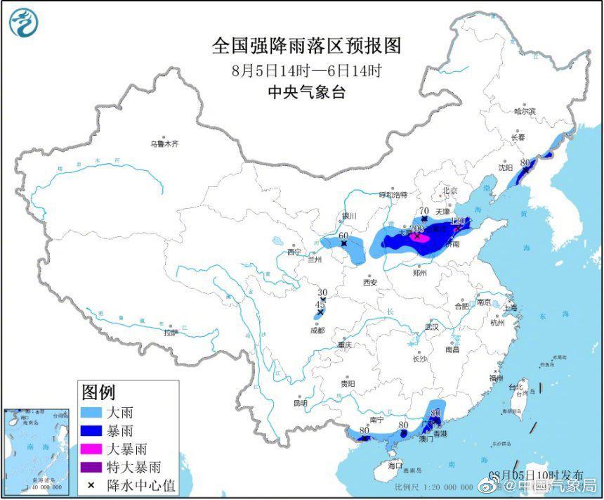 赢咖2平台开户:暴雨三级应急响应黄河图片