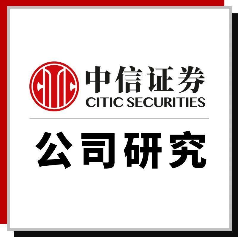 瑞声科技(02018.HK):传统零组龙头再迎新业务接棒成长