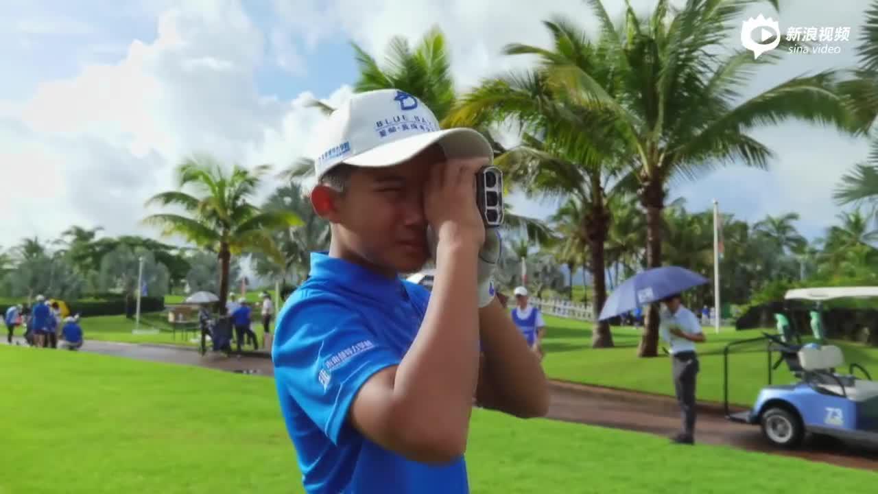 视频-蓝湾青少年公开赛男子BC组第一轮集锦