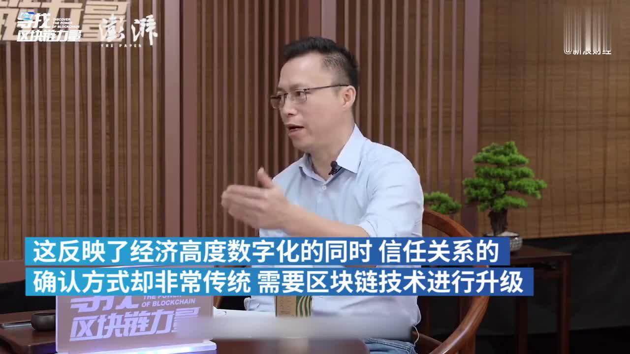 井贤栋谈老干妈事件:公章不代表信任