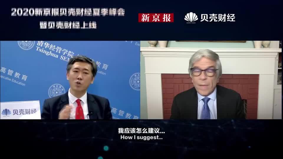 视频|诺奖得主赞同李稻葵:谁当总统都比特朗普强