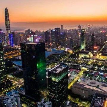 深圳用地扩权:居住用地需求增长 2000平方公里土地仍有扩容需求