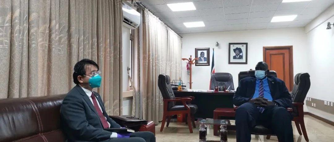 【驻外掠影】南苏丹副外长:支持中国为维护国家主权、安全所作努力