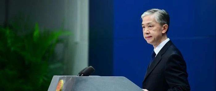 特朗普签署行政令对中国社交媒体公司施加限制措施,外交部回应