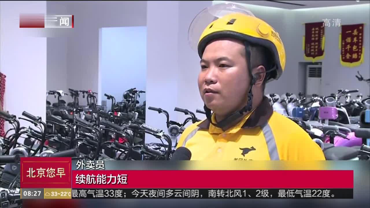 电动自行车新国标加速落地:电动自行车企业发力快递外卖用车