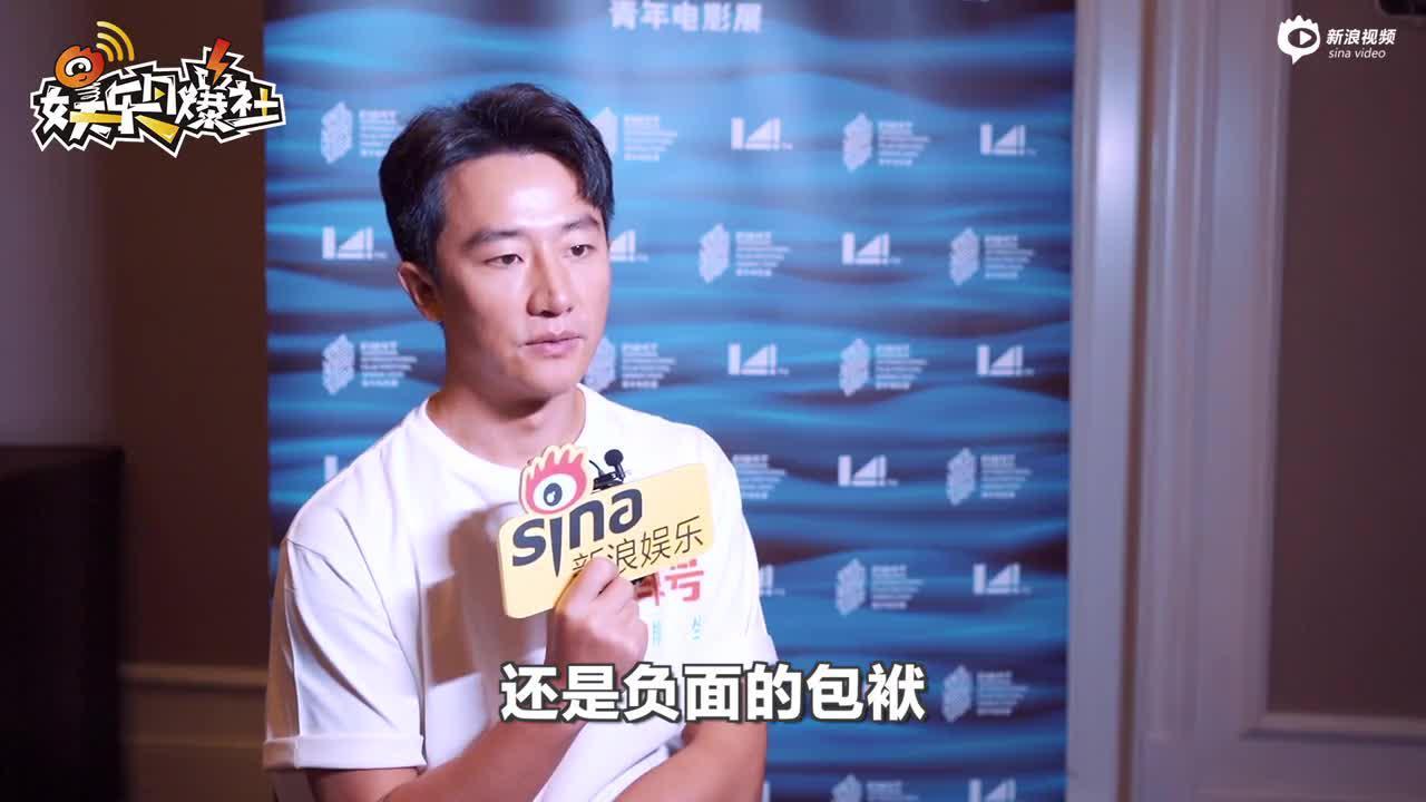 视频:新浪娱乐FIRST青年电影展对话黄轩