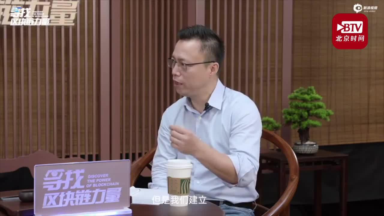 井贤栋谈老干妈事件:公章也不能代表信任