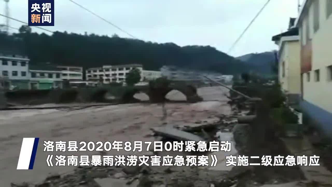 暴雨引发洪水冲垮26座桥梁 陕西洛南启动二级应急响应