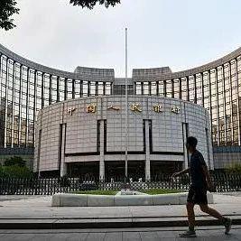 中国央行:包商银行将被提起破产申请 央行已提供235亿元流动性支持