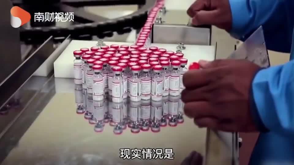 装疫苗的玻璃瓶不够用?欧美国家控制主动权 国产厂商被迫高价进口