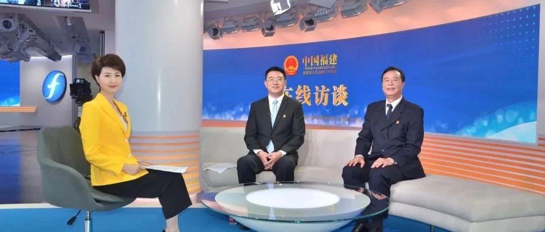 专家携手,科学防疫《中国福建·在线访谈》第二期来啦!