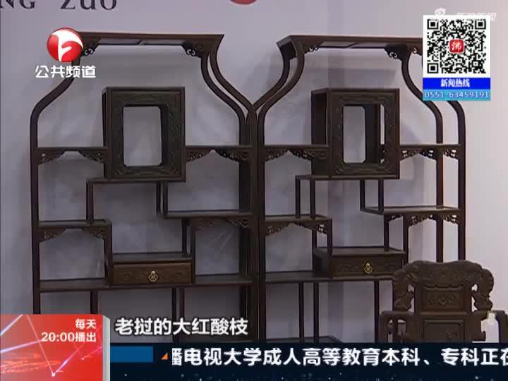 《夜线60分》走进原产地精品红木工厂直销在安徽国际会展中心开幕!