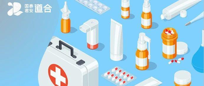 医药行业投资策略(8月更新版) | 国君医药