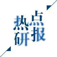 【信用】【公司研究】第218期—中泰化学:低成本构筑盈利护城河