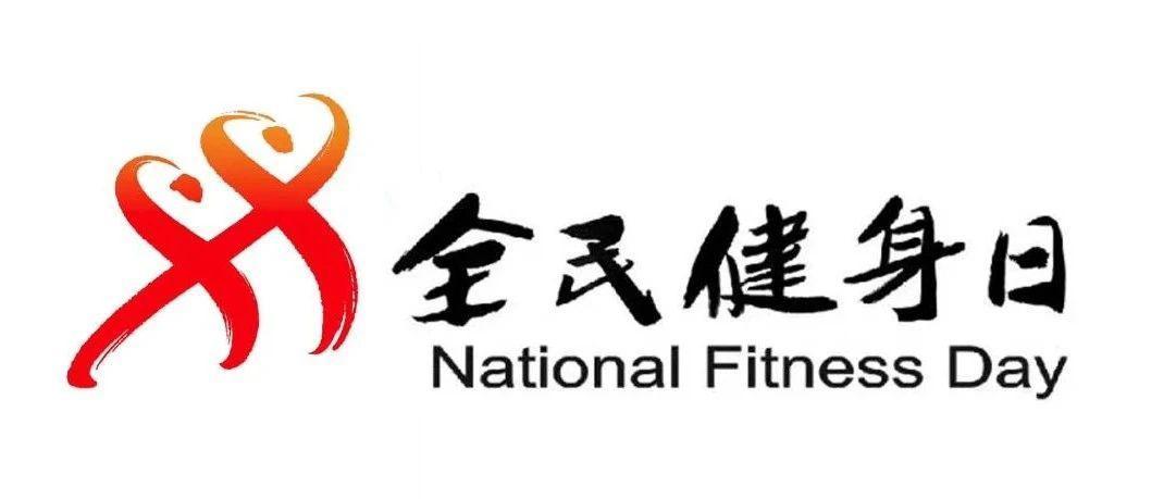 全民健身日中国国际象棋协会推出公益宣传片:拒绝作弊,共建诚信