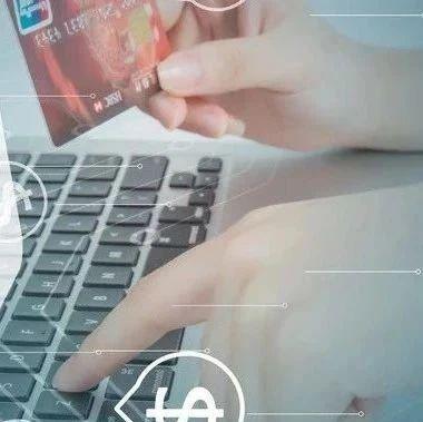 北京金融科技创新监管试点应用公布第二批名单 拉卡拉云小店正式入选