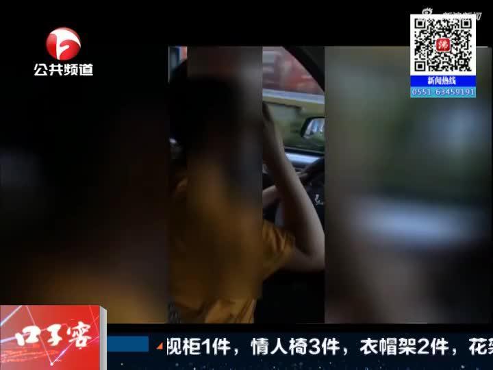 """《夜线60分》江阴:小学生驾车上路被举报  """"熊爹""""被罚款1000元"""
