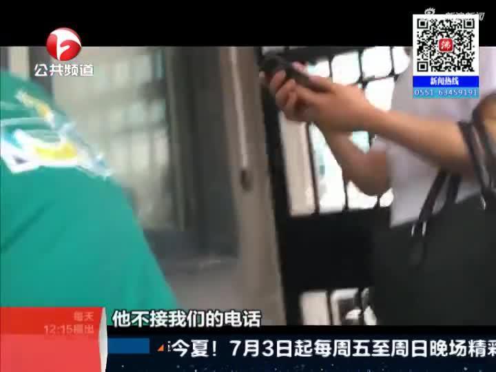 """《新闻午班车》涡阳:探窗口——跑了60多趟  法院""""门难进"""""""