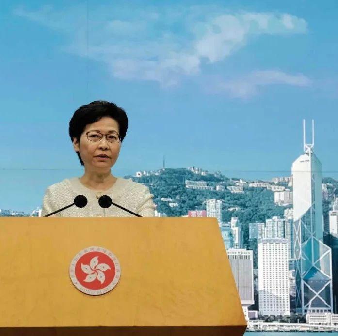 林郑月娥:访美签证可以主动注销了!