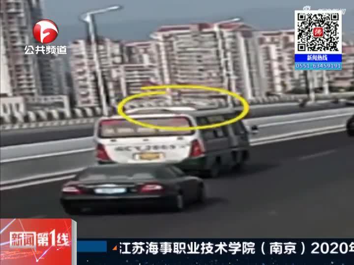 《新闻第一线》福建:男子开车看手机撞人致死  获刑1年