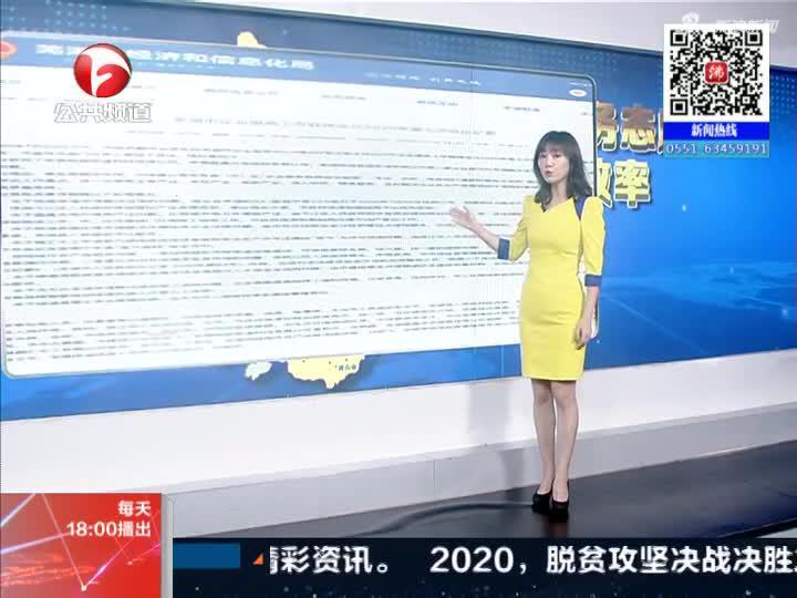 《新闻第一线》芜湖:探窗口——农贸市场不规范