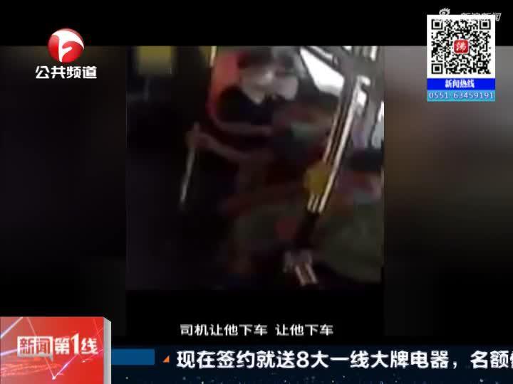 《新闻第一线》广东:男子公交上骚扰女乘客  司机大声喝止