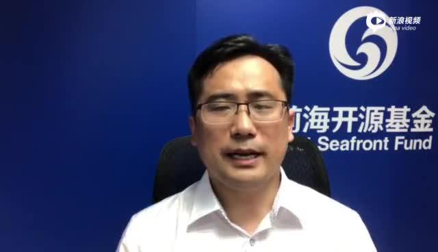 杨德龙:下半年逆周期调节政策不会加码 但货币政策也不会过快收紧