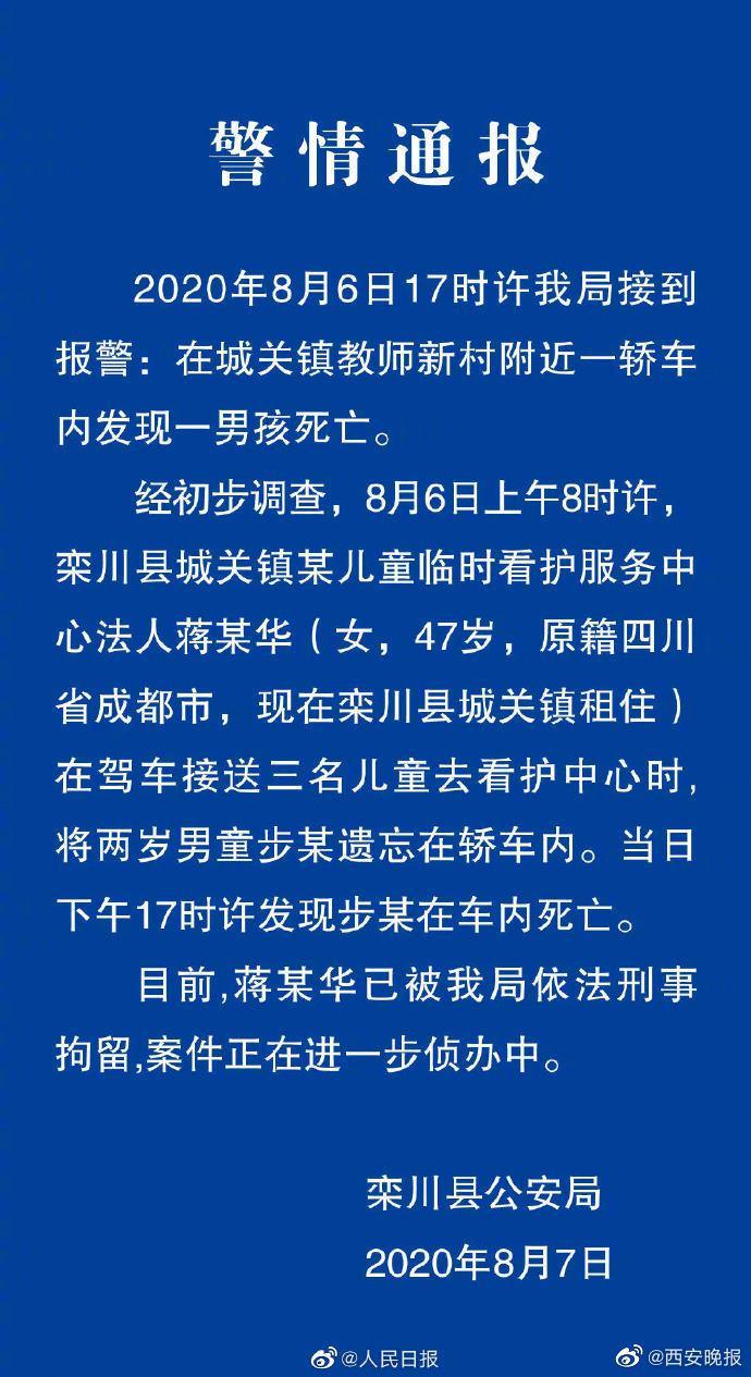 http://www.linjiahuihui.com/jiankangyangsheng/1020152.html