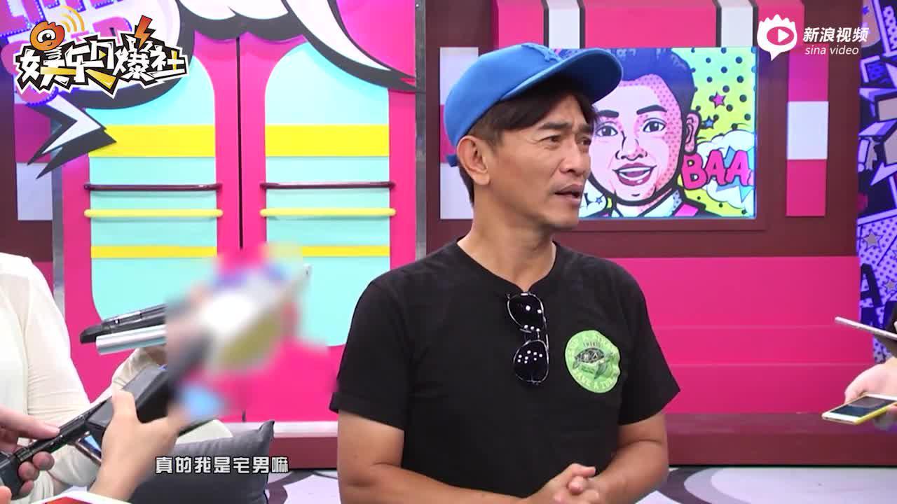 视频:吴宗宪谈澎恰恰破产称艺术家要认命 可惜罗沛霖去世