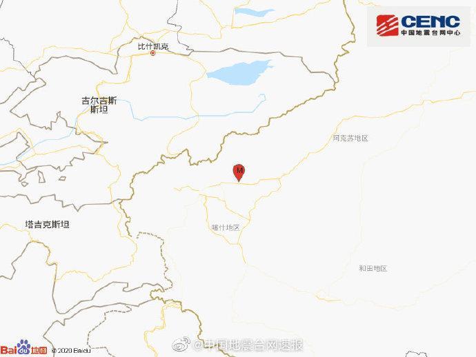 新疆克孜勒苏州阿图什市发生3.0级地震 震源深度17千米