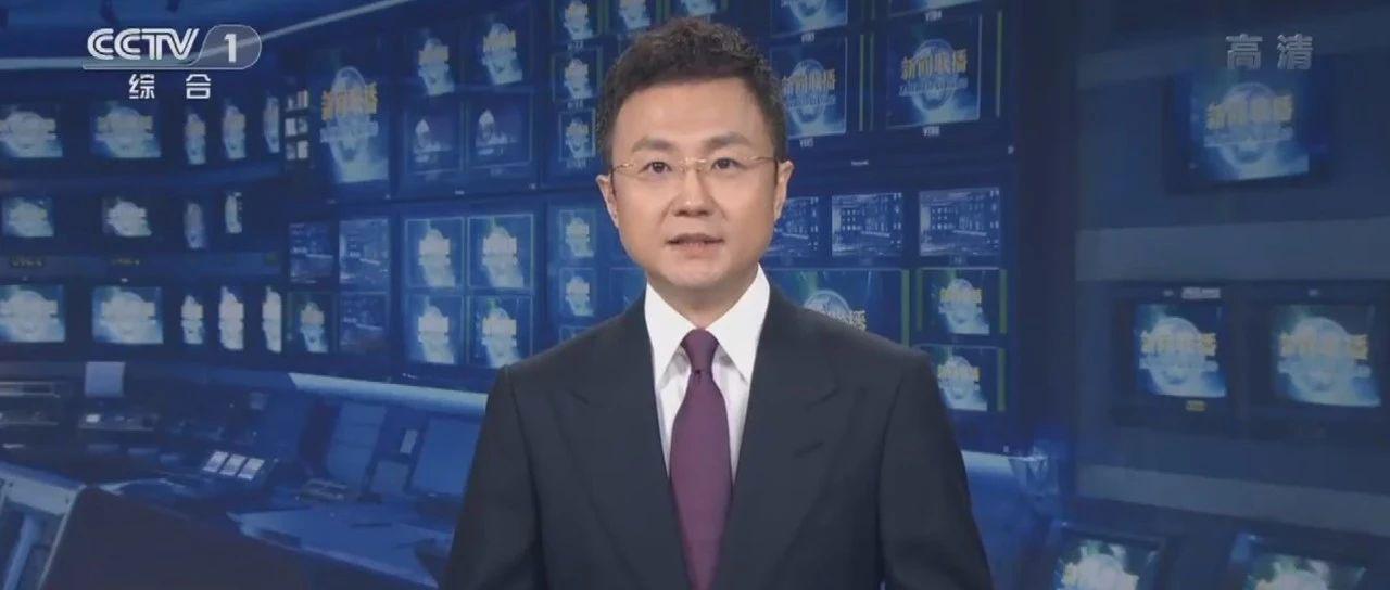 昨晚,央视《新闻联播》报道52个挂牌督战县,特别提到贵州紫云