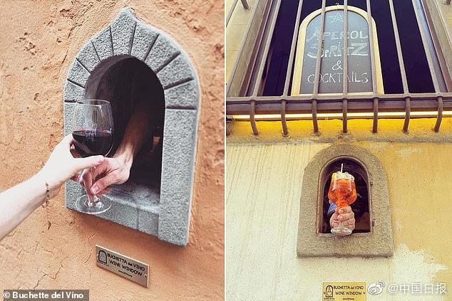 意大利中世纪酒窗因新冠疫情恢复使用(图)
