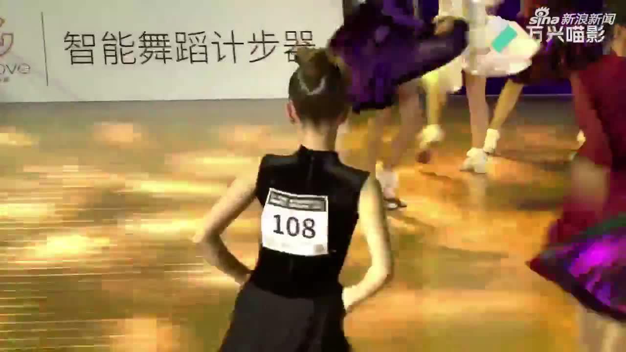 """2019""""华艺杯""""第十四届中国 哈尔滨体育舞蹈(国际标准舞)开赛"""