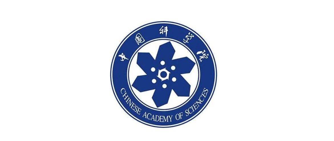 """中国科大6项研究成果入选中科院""""率先行动""""计划第一阶段重大科技成果及标志性进展"""