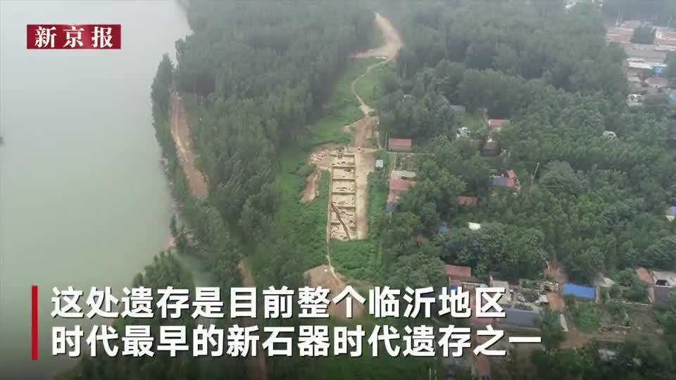 山东临沂发现北辛文化环壕聚落 系新石器时代遗址
