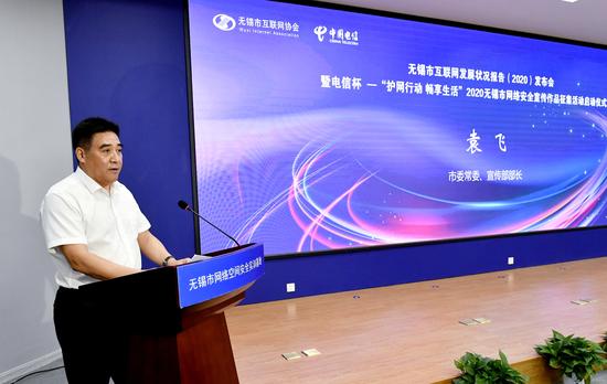 中国平安位列《财富》世界500强第21位 全球金融企业第2位