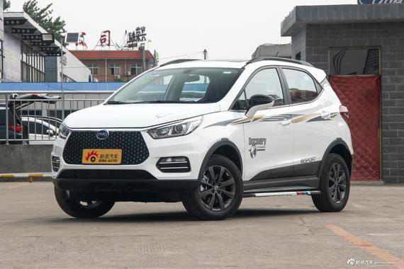 价格来说话,8月新浪报价,比亚迪S2全国新车8.57万起