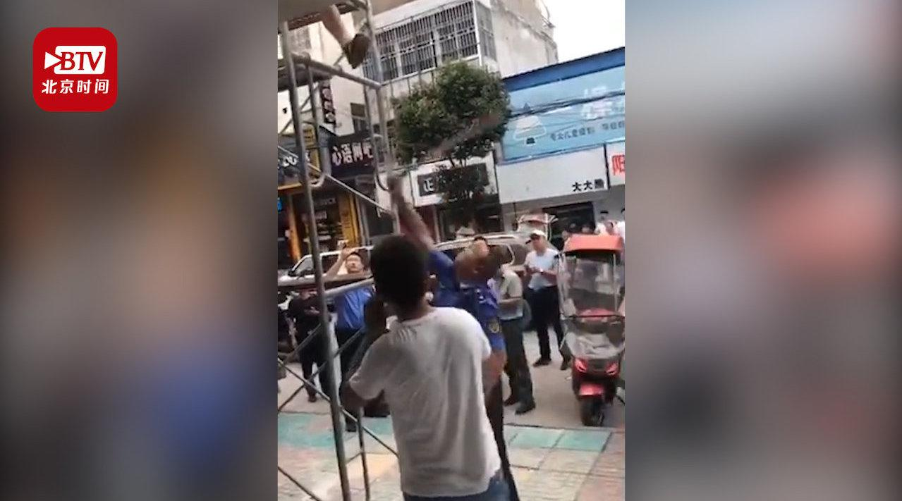 安徽城管手持钢管抽打装修工 官方:工人用电钻砸人 涉事者已停职